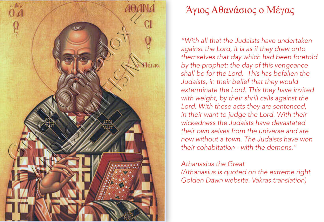 athanasius greek orthodox jew-hater